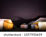 Ladakh Night Sky Night Sky - Fine Art prints