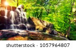 panoramic  photo of the... | Shutterstock . vector #1057964807