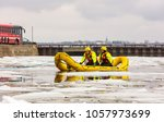lachine  quebec  canada  march ... | Shutterstock . vector #1057973699