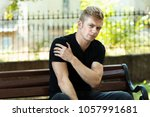 outdore portrait of a man... | Shutterstock . vector #1057991681