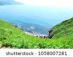 view cape of kamui   shakotan... | Shutterstock . vector #1058007281