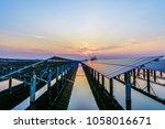 power plant using renewable... | Shutterstock . vector #1058016671