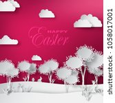 vector abstract paper cut... | Shutterstock .eps vector #1058017001