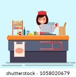 cash register desk | Shutterstock .eps vector #1058020679
