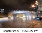 dongdaemun  seoul south korea   ... | Shutterstock . vector #1058022194