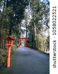 Stock photo hakone shrine shinto torii hakone 1058022521