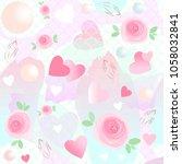 seamless pattern. brush strokes ... | Shutterstock .eps vector #1058032841