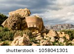 remains of the temple of...   Shutterstock . vector #1058041301