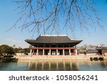 seoul south korea   february 26 ... | Shutterstock . vector #1058056241
