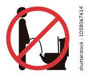 do not pee outside of the... | Shutterstock .eps vector #1058067614