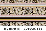 knitted stitch seamless pattern ... | Shutterstock .eps vector #1058087561