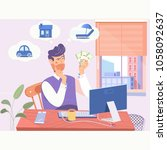 make choice concept.concept of... | Shutterstock .eps vector #1058092637