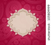 frame in the indian style in... | Shutterstock .eps vector #105809999