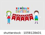 23 april  children s day.... | Shutterstock .eps vector #1058128601