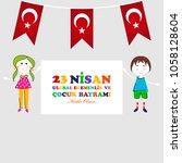 23 april  children s day.... | Shutterstock .eps vector #1058128604
