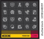 medical icons set. healthcare... | Shutterstock .eps vector #1058148059