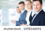 smiling business people... | Shutterstock . vector #1058166041