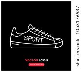 sneakers vector icon...