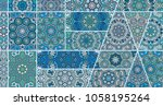 Vector Patchwork Quilt Pattern. ...
