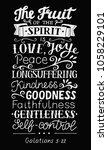 hand lettering the fruit of the ... | Shutterstock .eps vector #1058229101