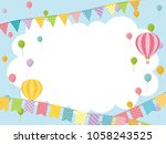 balloons and garland girly... | Shutterstock .eps vector #1058243525