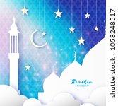 ramadan kareem. arabic mosque ... | Shutterstock . vector #1058248517