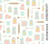kitchen seamless pattern.... | Shutterstock .eps vector #1058250197