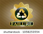 gold badge with recycle icon... | Shutterstock .eps vector #1058253554