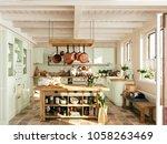 3d rendering. retro kitchen in... | Shutterstock . vector #1058263469
