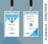 simple blue geometric id card...   Shutterstock .eps vector #1058270939