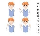 cartoon  actions man wearing... | Shutterstock .eps vector #1058271311