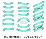 red flat vector ribbons banners ... | Shutterstock .eps vector #1058275907
