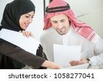 group of business people | Shutterstock . vector #1058277041