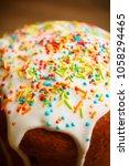 easter cake close up on dark... | Shutterstock . vector #1058294465