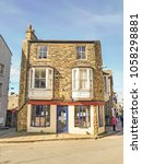 Small photo of SETTLE, UK - MARCH 29 2018: Shop. Settle is a small market town and civil parish in the Craven district of North Yorkshire, England