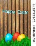 vector llustration happy easter ... | Shutterstock .eps vector #1058315849