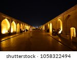 isfahan  iran   april 28  2017  ... | Shutterstock . vector #1058322494