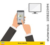 online shopping for television. ... | Shutterstock .eps vector #1058325494