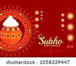 illustration of bengali new... | Shutterstock .eps vector #1058339447
