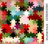 a jigsaw puzzle fashion pattern.... | Shutterstock . vector #1058342084