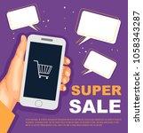 vector sale banner with hand... | Shutterstock .eps vector #1058343287