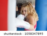 young motivated blonde woman... | Shutterstock . vector #1058347895
