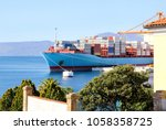 container ship for carriage of... | Shutterstock . vector #1058358725