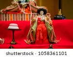 japanese traditional doll | Shutterstock . vector #1058361101