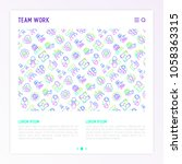 teamwork concept with thin line ... | Shutterstock .eps vector #1058363315
