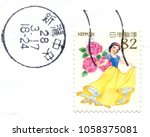 japanese stamp no circa date  a ... | Shutterstock . vector #1058375081