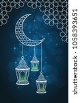 ramadan greeting card on blue... | Shutterstock .eps vector #1058393651