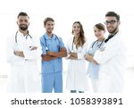 Small photo of portrait of the leading members of the medical center