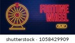 fortune wheel neon sign... | Shutterstock .eps vector #1058429909