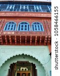 Small photo of 25th February 2012. Mathura. India. Typical Indian colonial style homes.